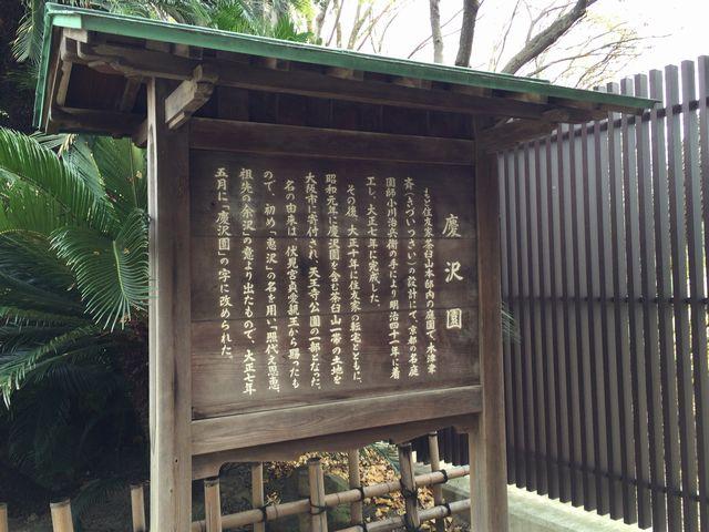 http://www.kodama-tec.com/blog/IMG_4409.JPG