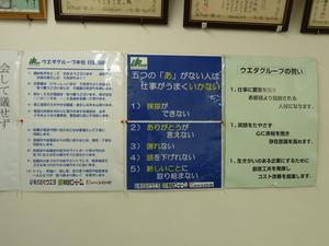 P1010186.JPGのサムネイル画像