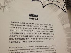 IMG_0558.JPGのサムネイル画像