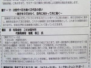 P1020437.JPG