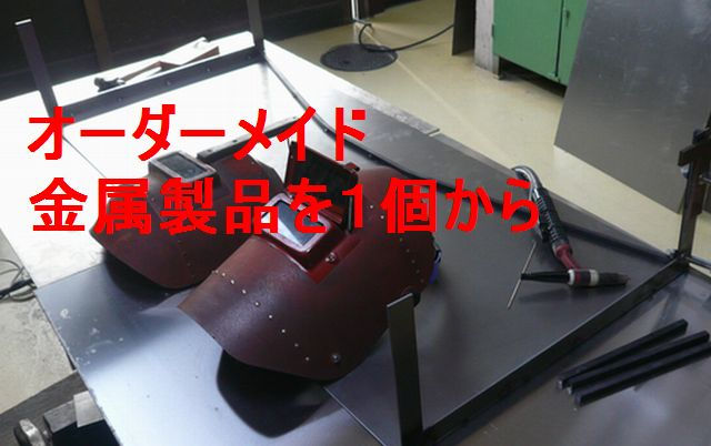 http://www.kodama-tec.com/blog/cmsimg/DPP_0142.jpg