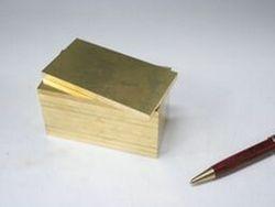 真鍮メタルソー切断 (2).jpeg