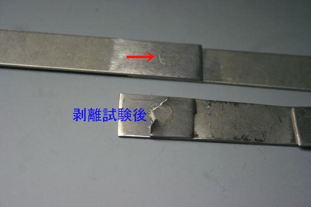チタンスポット溶接加工画像