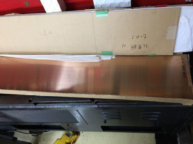 りん青銅板の販売、1枚から画像