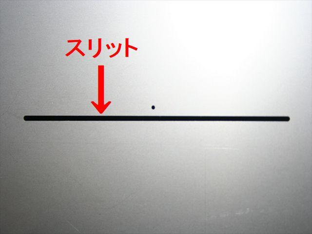 スリットの公差0.01mm以下の超高精度シム(スペーサー)画像