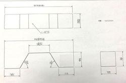 板バネ図面 (2).JPG