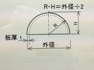 溶接キャップ (12).jpg