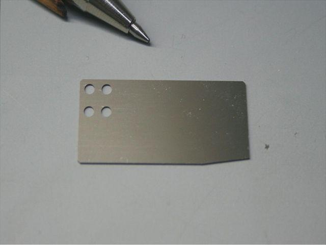 ステンレス製 平板バネ(SUS301 EH)画像