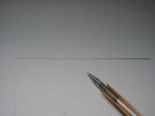 幅0.8mm×2m 板バネ画像