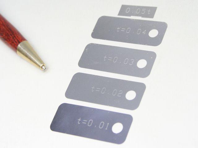 ステンレス 薄板シム・スペーサーの板厚印字加工画像